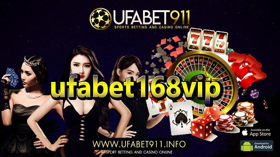 ufabet168vip